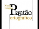 Plantão Ortográfico - Terminação -iano