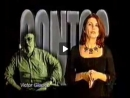 O Arquivo - Victor Giudice