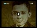 José Saramago - Levantado do Chão - Parte 1