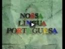 Nossa Língua Portuguesa - Maria Ercilia