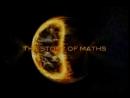 A História da Matemática - Para o Infinito e Além - Parte 1
