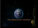 A História da Matemática - Os Gênios do Oriente - Parte 1