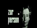 Hannah Arendt em Entrevista com Günter Gaus - Parte 1
