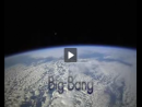Astronomia - Big Bang - Parte 1