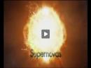 Astronomia - Supernovas - Parte 2