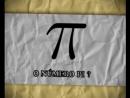 Conteúdos Complementares - Matemática - Número Pi