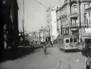 Curitiba - 1936