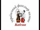 Dança Ucraniana - Grupo Kalena