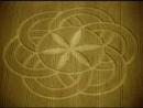 Matemática e Arte - Geometria Sagrada