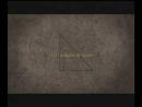 O Legado de Pitágoras - Os Triângulos de Samos - Parte 1