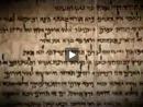 Escrituras Sagradas - Parte 3