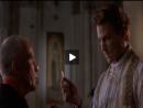 O Devorador de Pecados - Símbolo/Rito