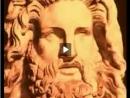 História do Sexo na Antiguidade