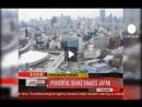 Terremoto no Japão - Março - 2011