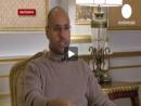 Entrevista com o Filho do Líder Líbio