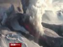 Vulcão na Rússia tem sua maior erupção