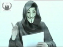 Wer ist Anonymous