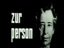 Hannah Arendt - Parte 1