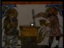 Alquimia - o Legado Árabe