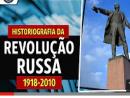 Historiografia da Revolução Russa (1918-2010)