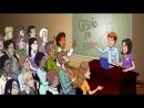 Gestão em Foco –  Apresentação Módulo RH na Escola