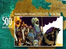 Grandes Reinos da África Subsaariana - parte 2