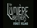 Irmãos Lumière - Primeiro Filme