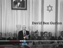 As origens do Estado de Israel e do conflito com os palestinos