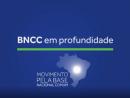 Estudo e Planejamento 2020 - As 10 Competências Gerais da BNCC