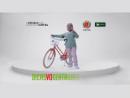 Lei Seca - Vó Gertrudes - Bicicleta